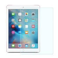 Apsauginis ekrano stiklas Apple iPad Pro 10.5