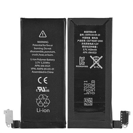 Iphone 4 baterijos kaina