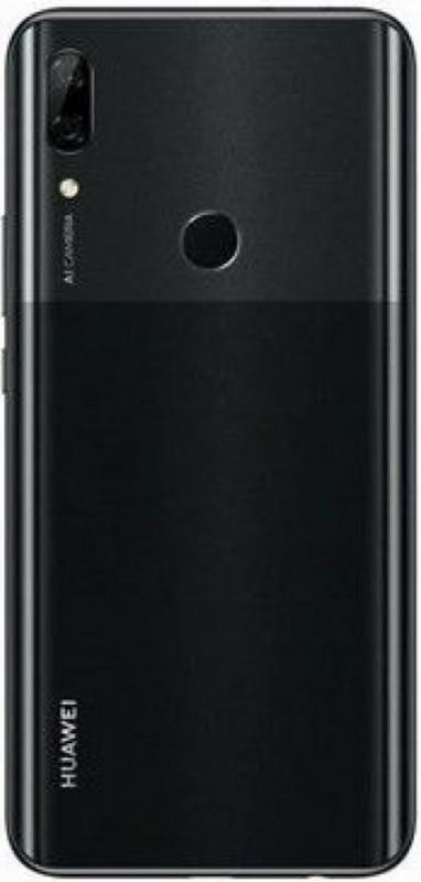 Huawei P Smart 2 Sim Karten.Huawei P Smart Z Dual Sim 4gb Ram 64gb Kaina 217 00